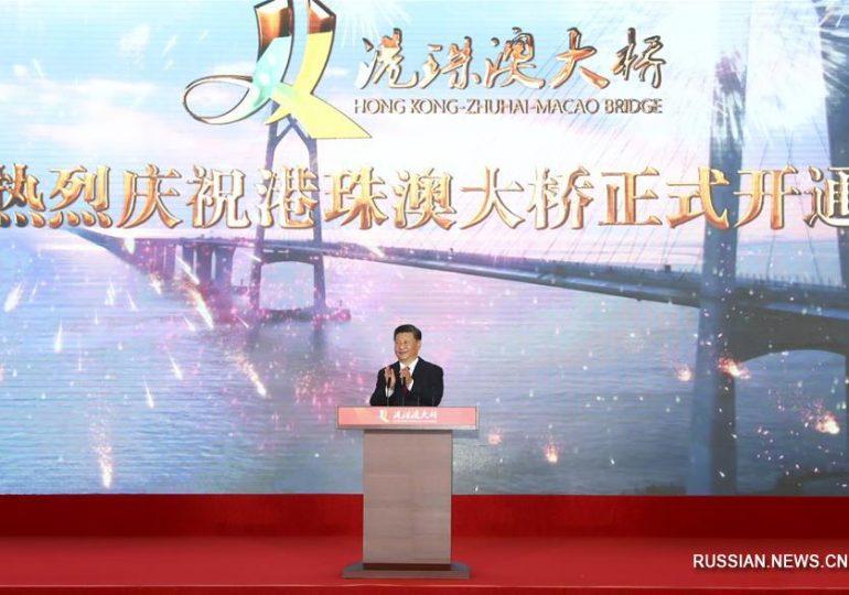 В Китае открыли самый длинный мост в мире