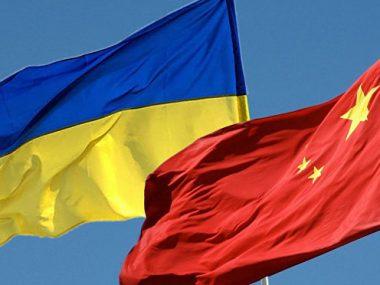 Межправкомиссия Украина-КНР: страны провели заседание подкомиссии по вопросам торгово-экономического сотрудничества