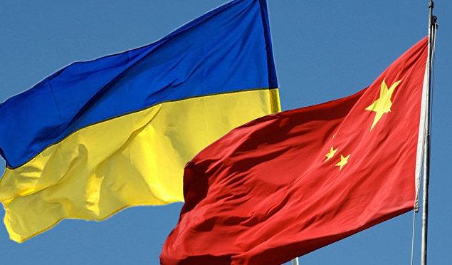 Украина-Китай: молчание - золото?