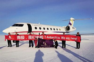 Китай построит первый постоянный аэропорт в Антарктиде