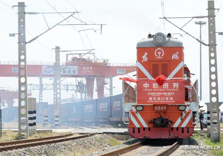 Стоимость грузов Китай - Европа выросла в 7,8 раза по сравнению с прошлым годом