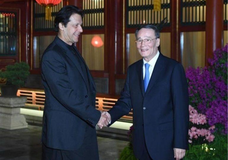 В Пекине состоялся 6-й Всемирный конгресс китаеведов