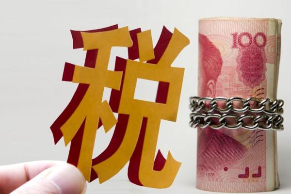 Налоговые процедуры в Китае сократились 31,4% в сравнении с прошлым годом