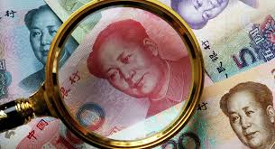 Курс юаня к доллару США ослаб на 99 базисных пунктов