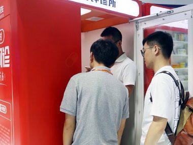 В Китае компания Ping An Healthcare and Technology установит мини-клиники с искусственным интеллектом