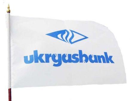"""Корпорация Sinosure заявила о готовности к началу сотрудничества с государственным Укргазбанком в сфере «зеленого» финансирования"""""""