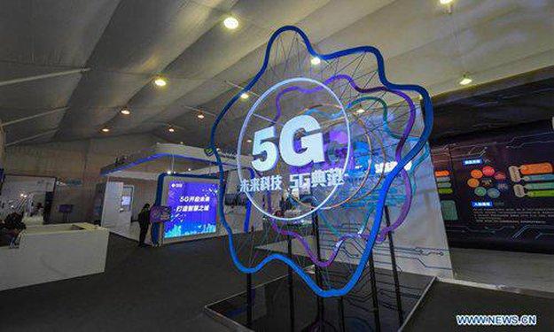 На востоке Китая создан 5G-парк