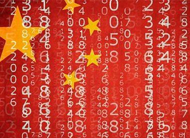 Китайские блокчейн-платформы будут подвергаться цензуре