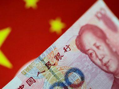 Китайская компания Ant Financial приобрела платформу международных платежей WorldFirst