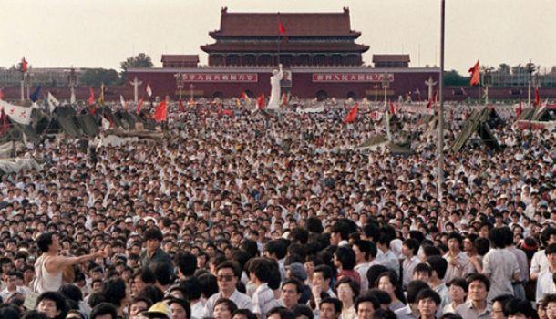 Население Китая составляет более миллиарда человек
