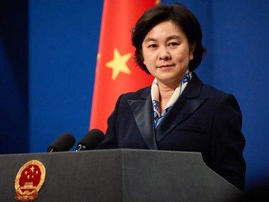 Китай призвал Израиль и Сирию к стабильности и миру