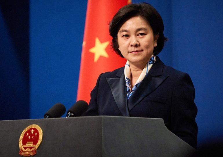 Китайский дипломат призвала США отказаться от мышления холодной войны