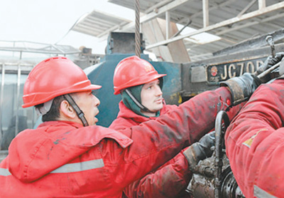 Xinjiang Beiken Energy осваивает украинский рынок с 2017 г.