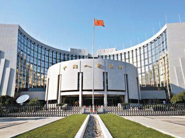 Центробанк Китая отрицает возможность дестабилизации из-за падения юаня
