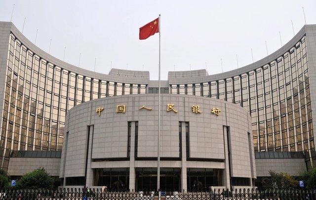 Народный банк Китая провел финансовую реформу