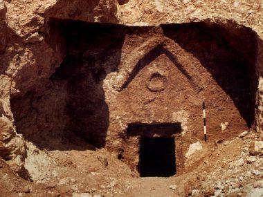 В Китае обнаружили древний город