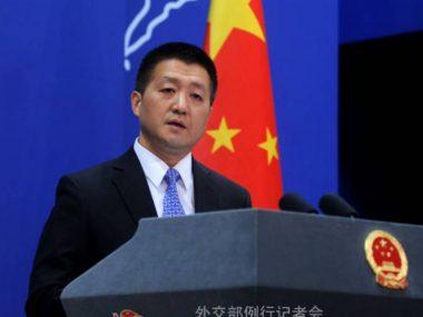 Китай призвал США продолжить диалог с КНДР