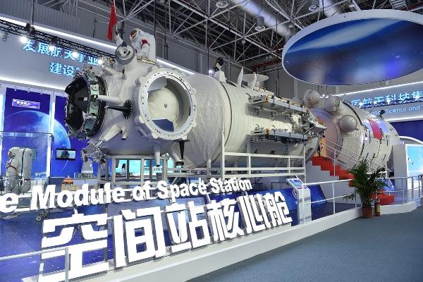 Китайские ученые начали испытание космической электростанции