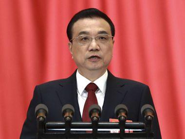 Основные положения Доклада о работе правительства Китая