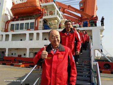 """Судно """"Сюэлун"""" вернулось в Шанхай из 35-й китайской антарктической экспедиции"""
