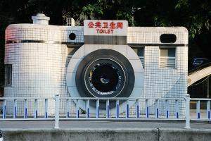 Китай создал онлайн-карту туалетов для туристов