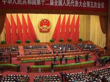 Март в Китае — месяц подведения итогов