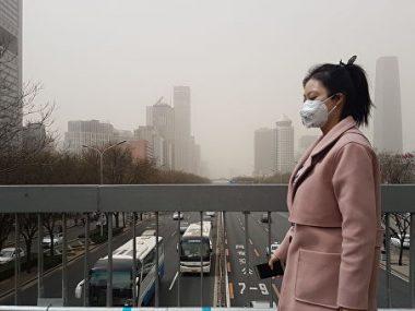 В Пекине стало меньше смога