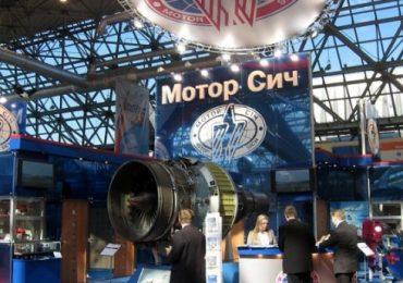 Советник Трампа попытается отговорить Украину продавать Мотор Сич китайцам