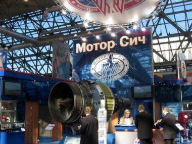 Предложение о покупке 25% акцй Мотор Сичи не актуально - Укроборонпром