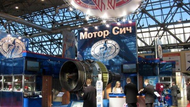 Акционеры Мотор Сичи уволили свыше 4,5 тысяч сотрудников с 2018