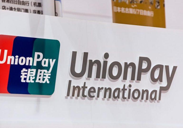 "UnionPay зайдет на рынки еще 5 стран ""Пояса и пути"""