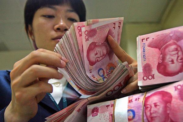 Европа мечтает о китайских деньгах