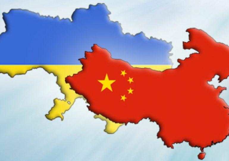 """""""Нафтогаз Украины"""" в Китае договорился о миллиардной инвестиции"""