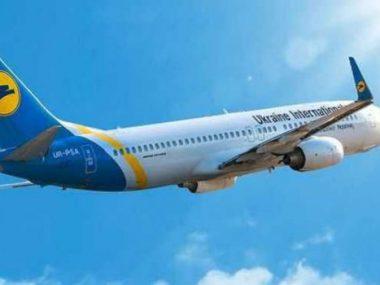 МАУ открывает прямые рейсы на китайский курорт