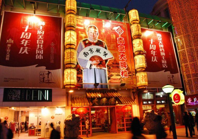 10 улиц Пекина отдадут под ночные столовые