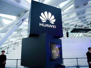 Huawei представила собственную ОС