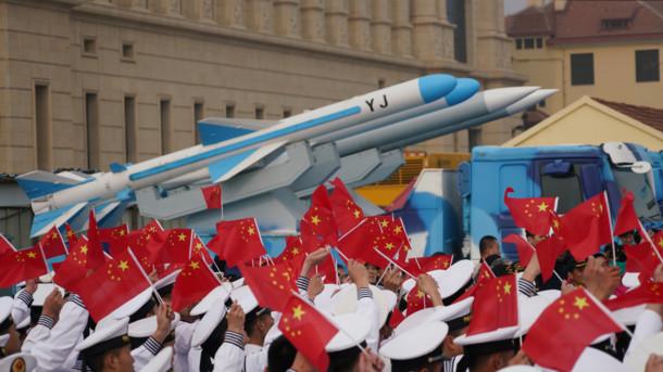 Китай создаст новые военные базы ради программы «Один пояс – один путь»