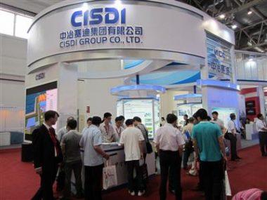 Китайская CISDI модернизирует доменную печь для «АрселорМиттал Кривой Рог»