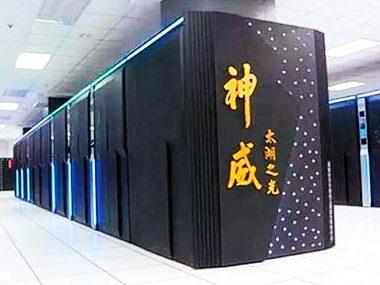 Китай будет строить седьмой суперкомпьютерный центр