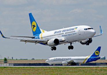 МАУ запустит два новых рейса в Китай