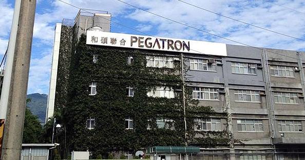 Pegatron перенесет производство чипов для iPhone из Китая в Индонезию