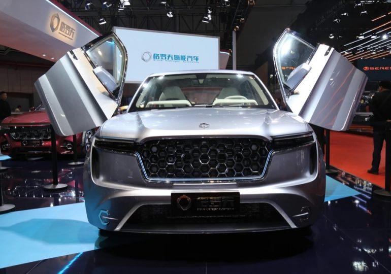 Китай представил первое водородное авто