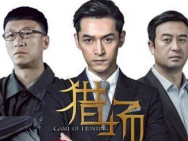 Торговая война между Китаем и США добралась до киноиндустрии