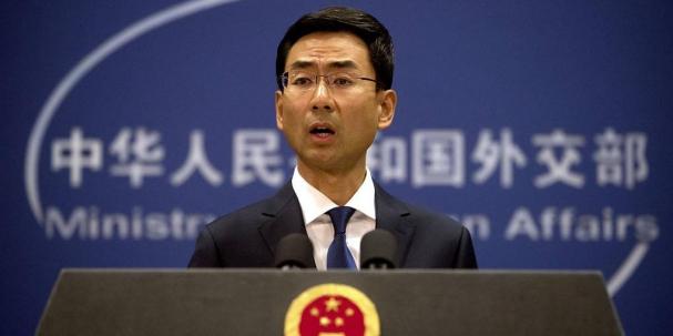 Китай не нашел оснований для участия в переговорах с США и РФ по ядерной сделке