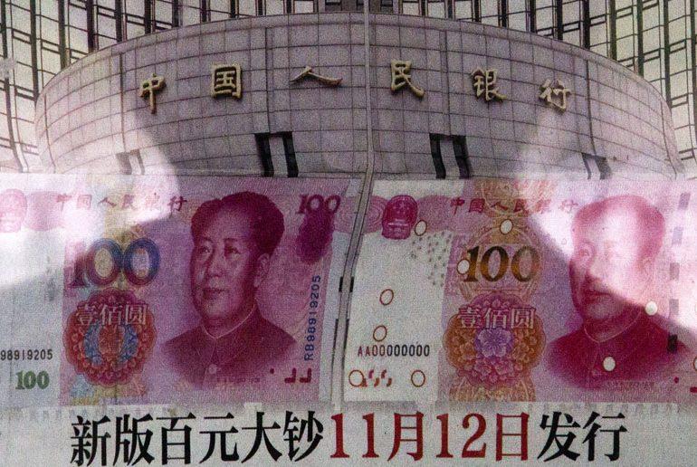 Новый мировой финансовый кризис может прийти из Китая - аналитик