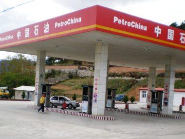 PetroChina закончила бурение самой глубокой нефтяной скважины в Азии