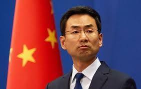 Китай обеспокоен ситуацией вокруг СВПД
