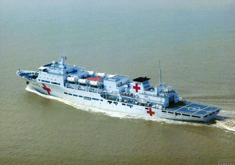 Крупнейшее в мире китайское госпитальное судно вышло в плавание