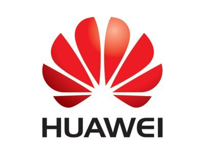 Huawei попала в скандал из-за статуса Тайваня