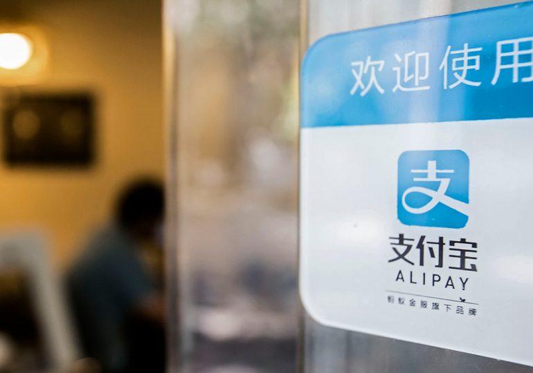 Китайцы могут оформить свидетельства о браке через Alipay